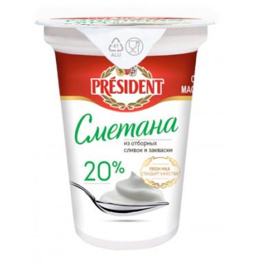 Сметана Президент 20% 350г