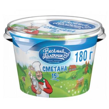 Сметана Веселый молочник жир.15% 180г