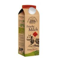 Молоко Свежее молоко Фреш Милк 3,4-3,8% 0,978г