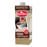 Молоко Вкуснотеево ультрапастеризованное Бариста для капучино 3,5% 950г