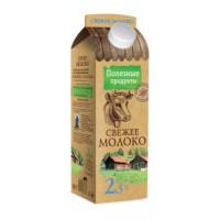 Молоко Полезные продукты свежее 2,5% 950мл