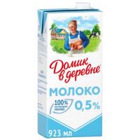 Молоко Домик в деревне стерилизованное 0,5% 950г т/п