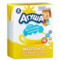 Молоко Агуша стерилизованное с 8мес. жир.2,5% 0,2л