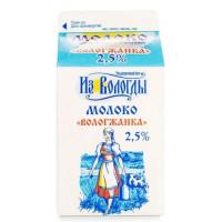 Молоко Вологжанка пастеризованное жир.2,5% 0,5л
