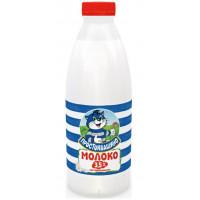 Молоко Простоквашино отборное пастеризованное 3,4% 0,930л