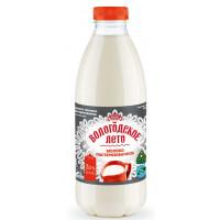 Молоко Вологодское лето пастеризованное 3,2% 930мл бутылка