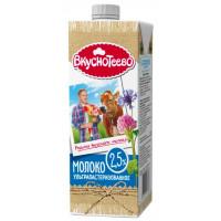 Молоко Вкуснотеево ультрапастеризованное 2,5% 950г