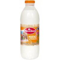 Молоко Вкуснотеево ультрапастеризованное топленое 3,2% 900г