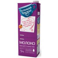 Молоко Большая кружка 5,0% 1,45л