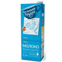 Молоко Большая кружка 2,5% 1,45кг