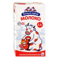 Молоко Белый город ультрапастеризованное 3,2% 1л