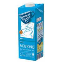 Молоко Большая кружка ультрапастеризованное 2,5% 980г