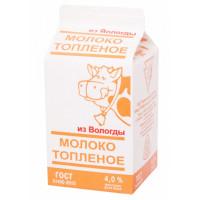 Молоко Из Вологды топленое жир.4% 0,47л