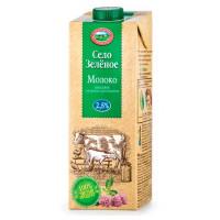 Молоко Зеленое село ультрапастеризованное 2,5% 950мл