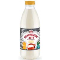 Молоко Вологодское лето топленое 4% 930мл