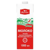 Молоко Свитлогорье ультрапастеризованное 3,2% 1л