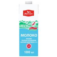 Молоко Свитлогорье ультрапастеризованное 2,5% 1л