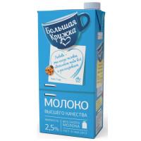 Молоко Большая кружка 2,5% 1,98кг
