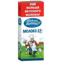 Молоко Веселый молочник стерилизованное жир.2,5% 1450г