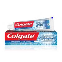Паста зубная Колгейт комплексное отбеливание 100мл