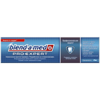 Паста зубная Бленд-а-мед про эксперт свежая мята 100мл
