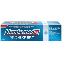 Паста зубная Бленд-а-мед про эксперт отбеливание 100мл