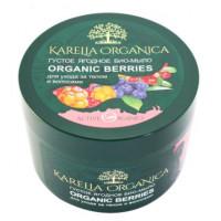 Био-мыло Карелия Органика ягодное жидкое 500мл