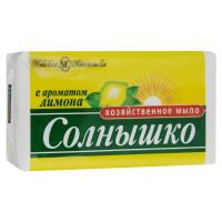 Мыло Солнышко с ароматом лимона хоз 140г