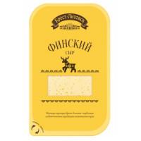 Сыр Брест-Литовск Финский 45% 150г нарезка