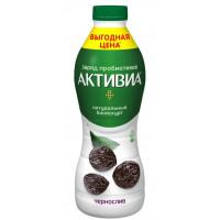 Йогурт Активиа с бифидобактериями чернослив жир.2,0% 870г