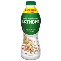 Йогурт Активиа с бифидобактериями злаки жир.2,2% 870г