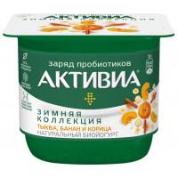 Биойогурт Активиа густой зимняя коллекция тыква-банан-корица 2,9% 150г