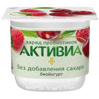 Биойогурт Активиа густой вишня-яблоко-малина2,9% 150г