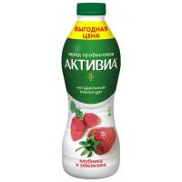 Био-йогурт Активиа клубника-земляника питьевой 2% 870г
