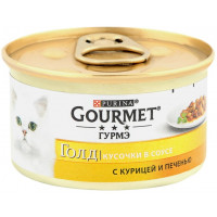 Корм для кошек Гурме Голд с курицей и печенью 85г ж/б