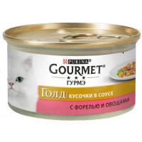 Корм для кошек Гурме Голд с форелью и овощами 85г ж/б