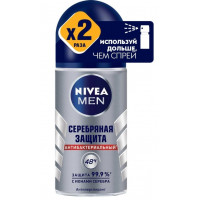 Дезодорант Нивея серебряная защита 50 мл