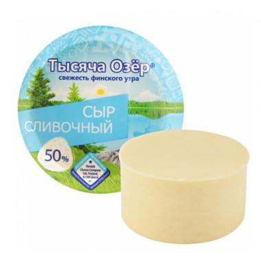 Сыр Тысяча озер сливочный 50% 360г цилиндр