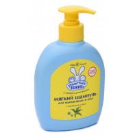 Шампунь Ушастый нянь детский для мытья волос и тела 300мл