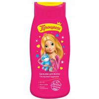 Бальзам для волос Принцесса Послушные кудряшки 250мл