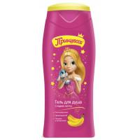 Гель Клевер Принцесса Сладкие мечты Банан д/душа 250мл