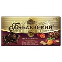 Шоколад Бабаевский темный кедровые орехи и лесные ягоды 100г
