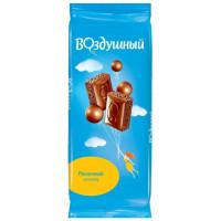Шоколад Воздушный молочный пористый 85г