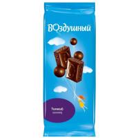 Шоколад Воздушный темный пористый 85г