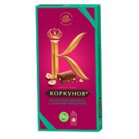 Шоколад А. Коркунов молочный с цельным фундуком 90г
