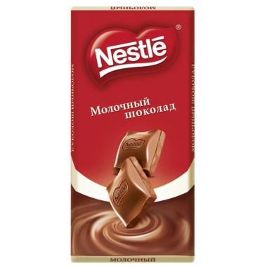 Шоколад Нестле молочный 90г