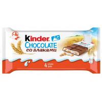 Шоколад Киндер со злаками 4шт 90г