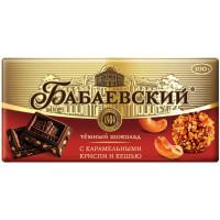 Шоколад Бабаевский темный с карамельными криспи и кешью 100г