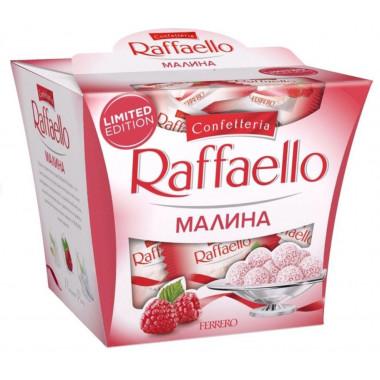 Конфеты Рафаэлло малина 150г
