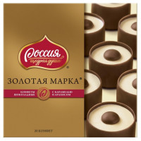 Конфеты Россия щедрая душа Золотая марка с карамелью и арахисом 184г